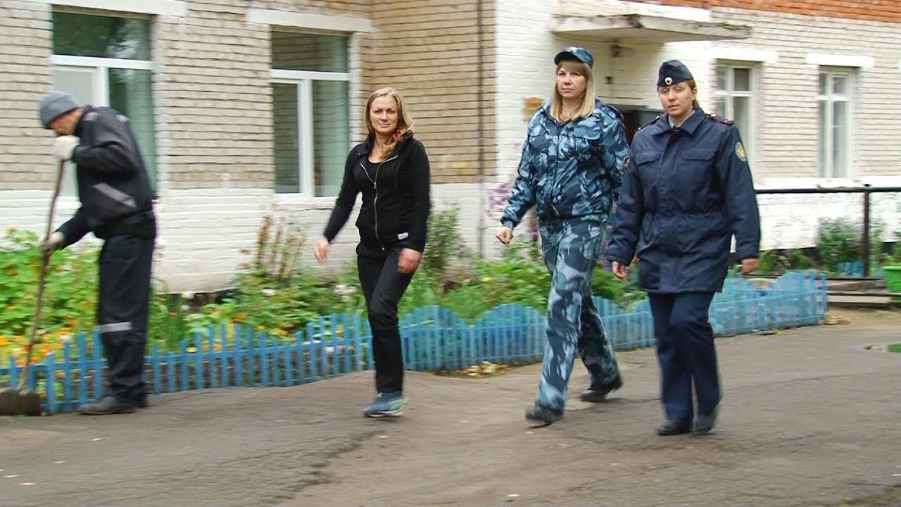 Колония-поселение: что это такое в россии, как выглядит и чем отличается, могут ли быть в них переведены осужденные из тюрем, каковы правила, что значит карантин?
