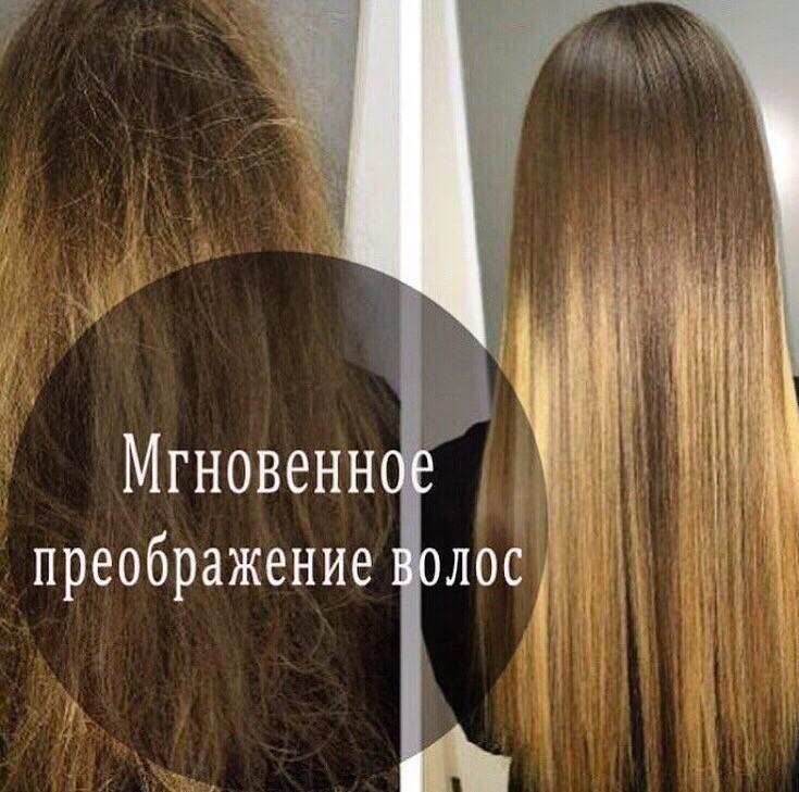 Кератин для волос- что это, состав, чем полезен и что делает с локонами