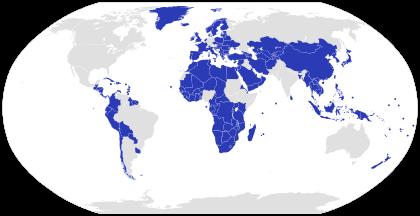 Унитарное государство — википедия. что такое унитарное государство