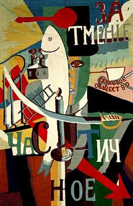 Что такое супрематизм: что это кратко и понятно, представители абстракционного стиля в искусстве и суть направления в живописи