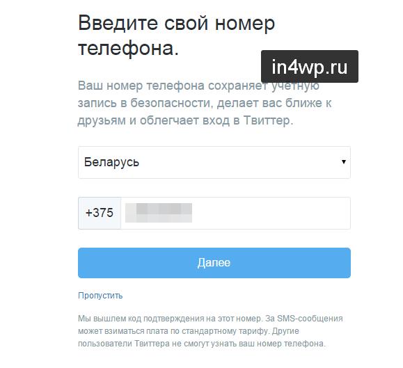 Словарь твиттера: список терминов и сокращений в twitter