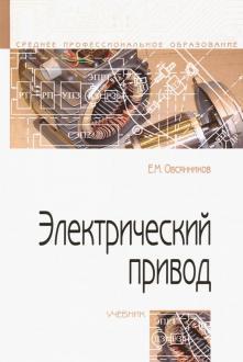 Что такое электропривод? виды и принцип работы. » digitrode.ru
