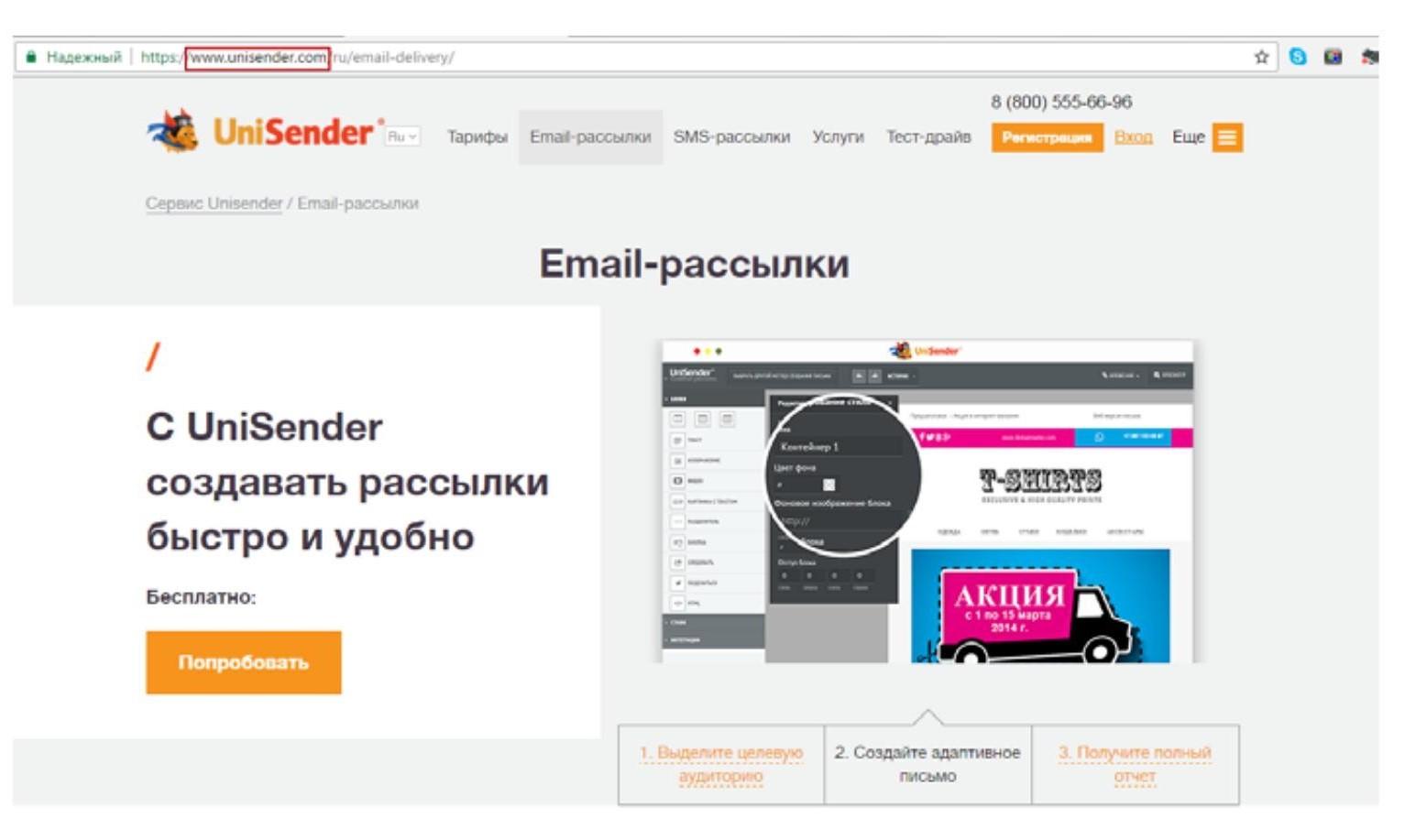 Как узнать свой адрес электронной почты, где посмотреть email с телефона или компьютера