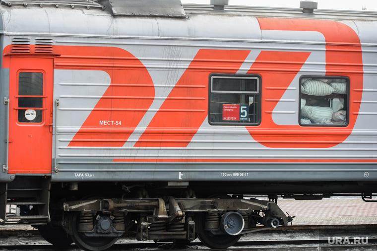 Холдинг «ржд» — это локомотив развития россии