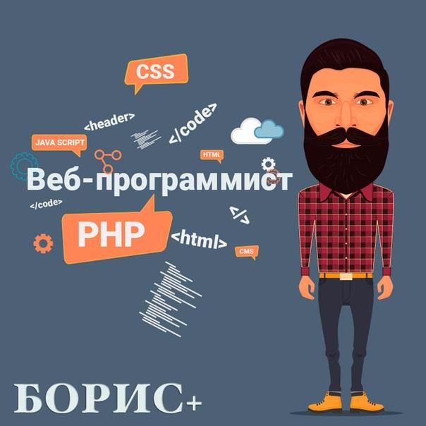 Что такое html?