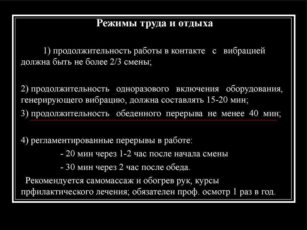 15.понятие «техносфера». структура техносферы и ее основные компоненты.