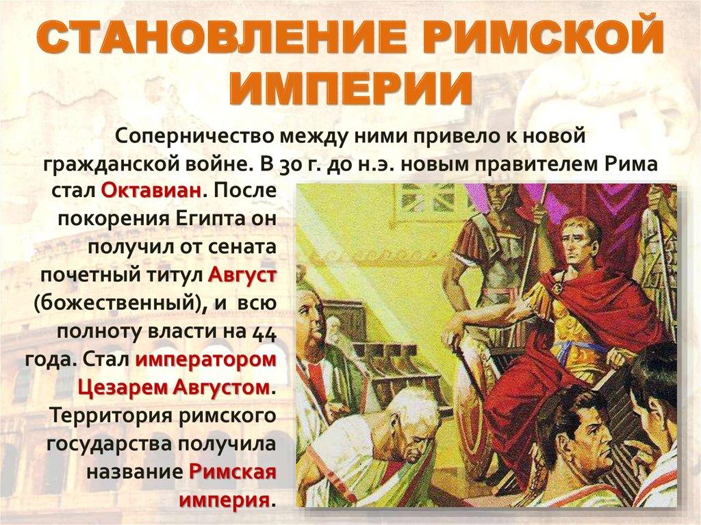Остракизм, или суровая афинская демократия – статьи