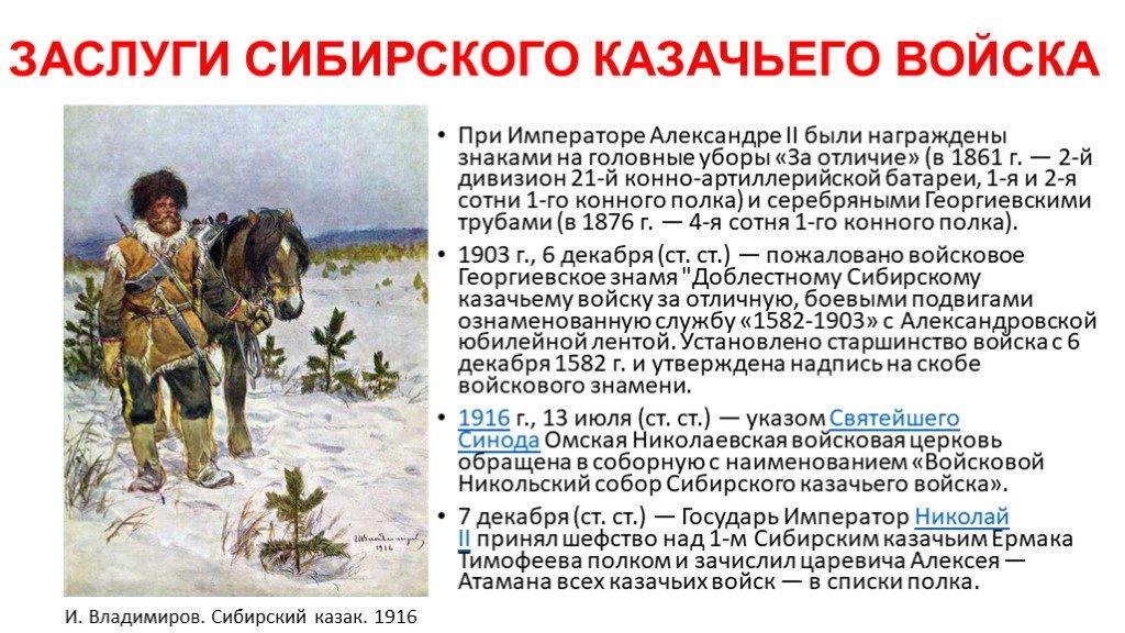 Казаки: снова война — википедия. что такое казаки: снова война