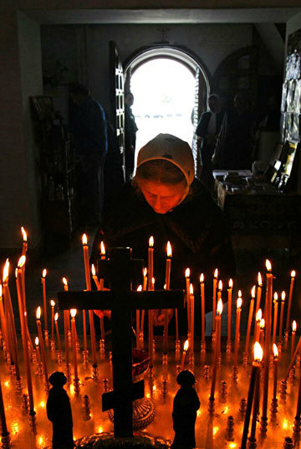 Панихида это особое воспоминание умерших   православиум