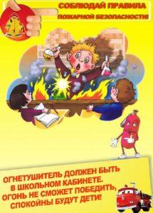 Значение слова «огонь» в 10 онлайн словарях даль, ожегов, ефремова и др. - glosum.ru