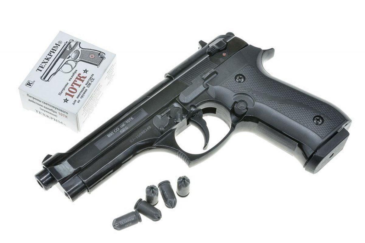 Какие бывают пистолеты: чем отличается пневматический от травматического