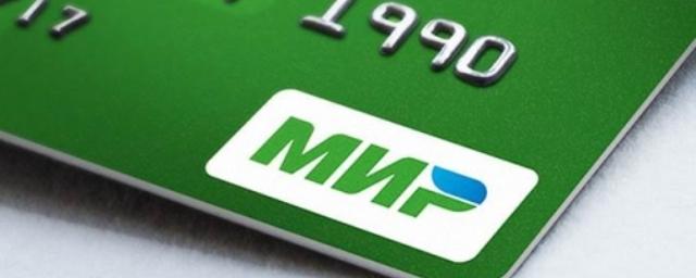 3d secure или карты для безопасных платежей