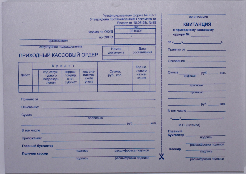 Пко фм санкт петербург 200961 что это
