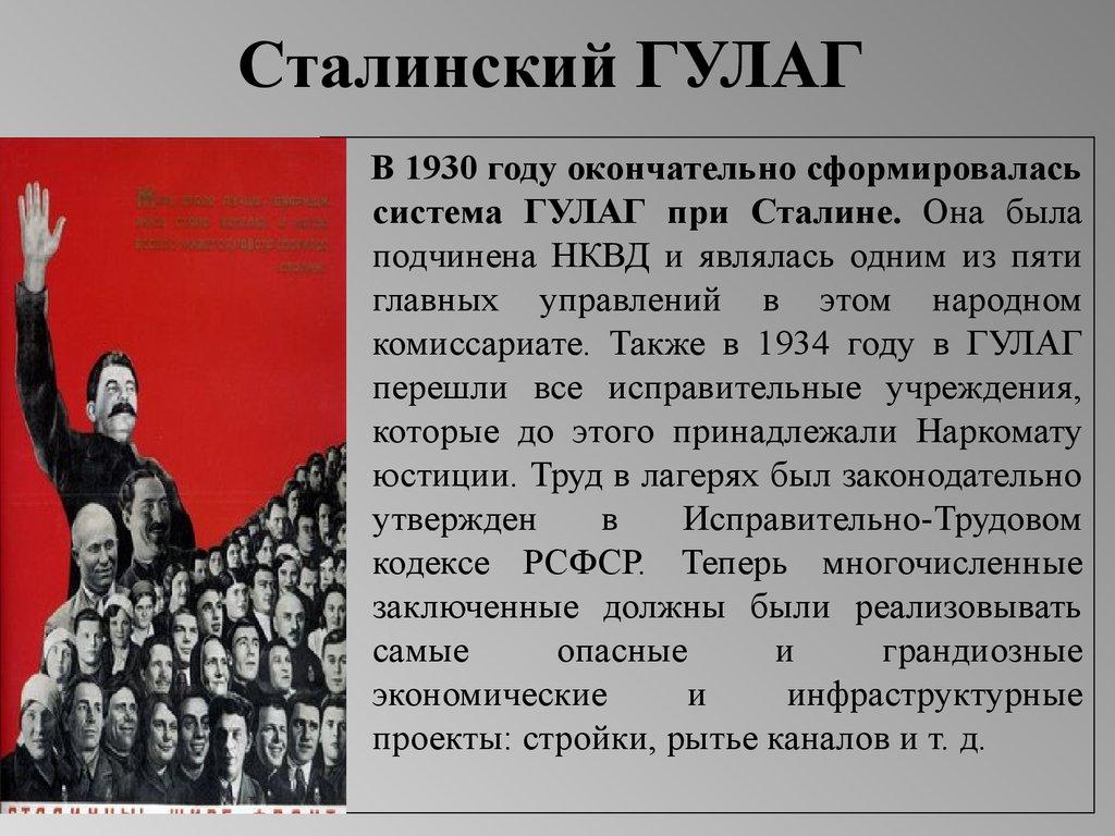 Владислав стаф: «мы знаем солженицына, шаламова, гинзбург, но воспоминаний о гулаге очень немного»